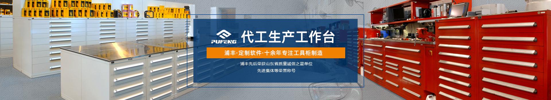 机chuanggong作tai